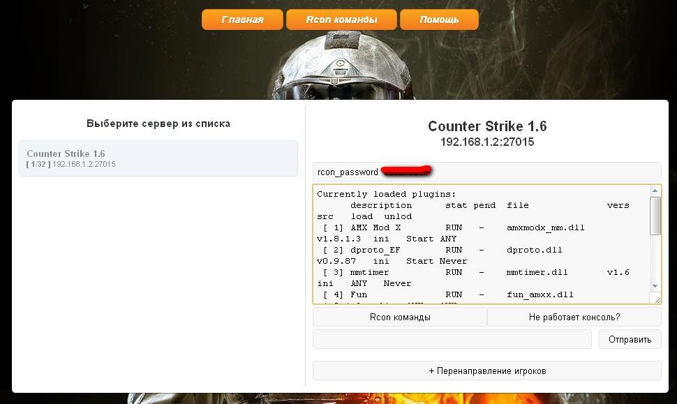 Панель управления хостингом cs хостинг фотографий яндекс бесплатный