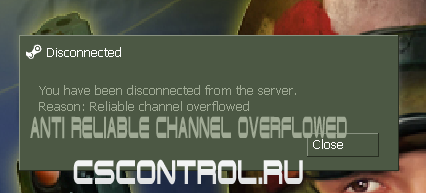 ANTI RELIABLE CHANNEL OVERFLOWED