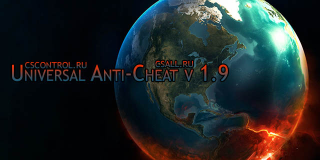 Universal Anti-Cheat v 1.9