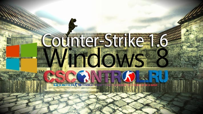 Counter-Strike 1.6 v.48 для Windows 8