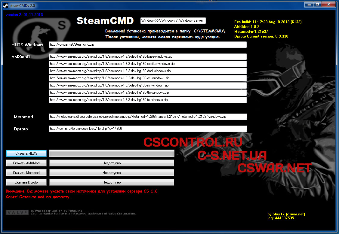 Программы для Counter-Strike 1 6 » Страница 3
