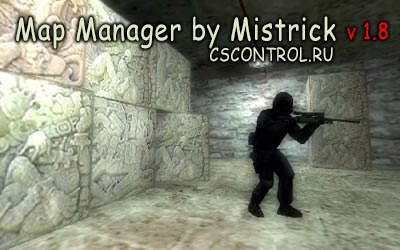 Плагин Map Manager by Mistrick v 1.8