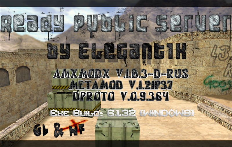 Готовый Ready Public Server 2014 by ELegant1k