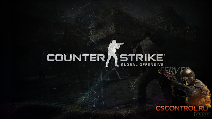 Готовый сервер Counter-Strike: Global Offensive (03.07.2014)
