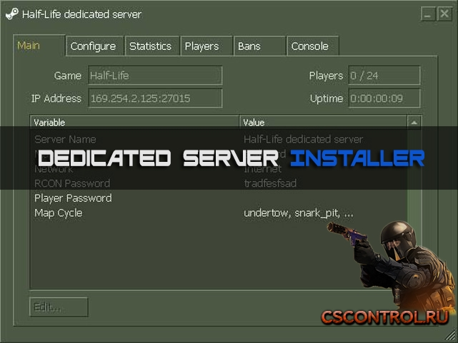 Программа для CS:GO | Dedicated Server Installer