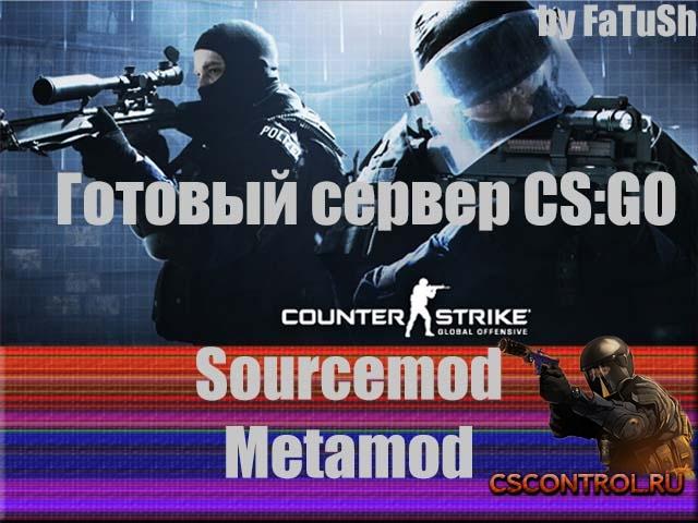 Готовый сервер для CS:GO by FaTuSh Steam v1 34 6 5 - Готовые