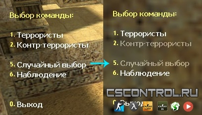 Плагин Choose Team
