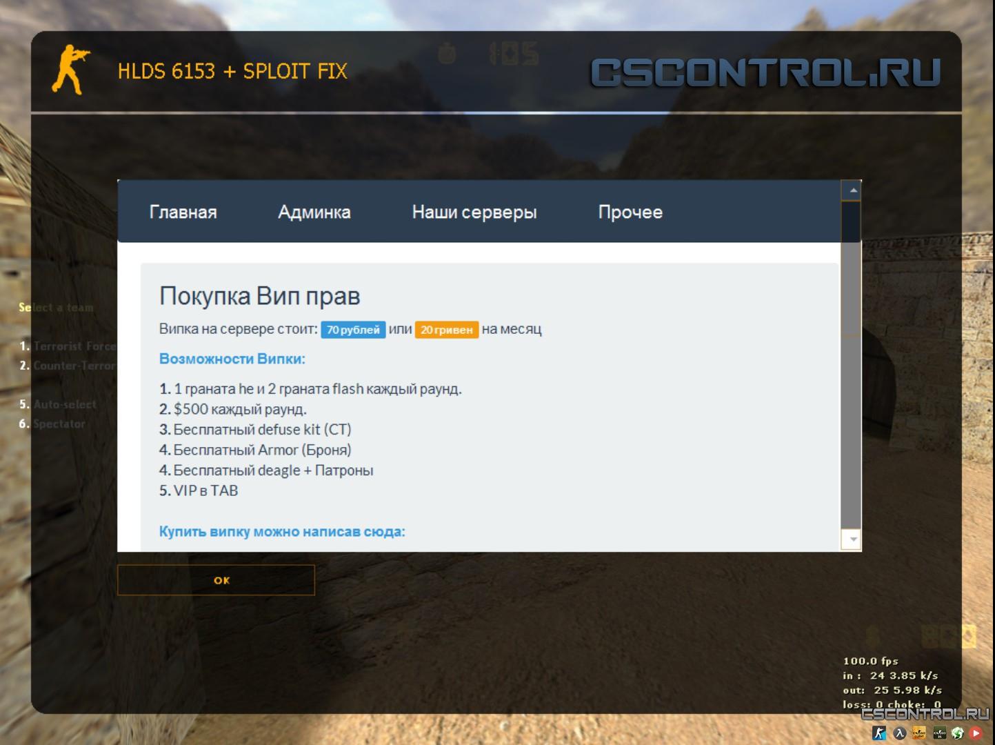 Скачать чистый сервер hlds (clan war) для cs 1. 6 готовые сервера.