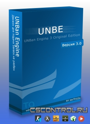 UNBan ENGINE 3 ORIGINAL EDITION