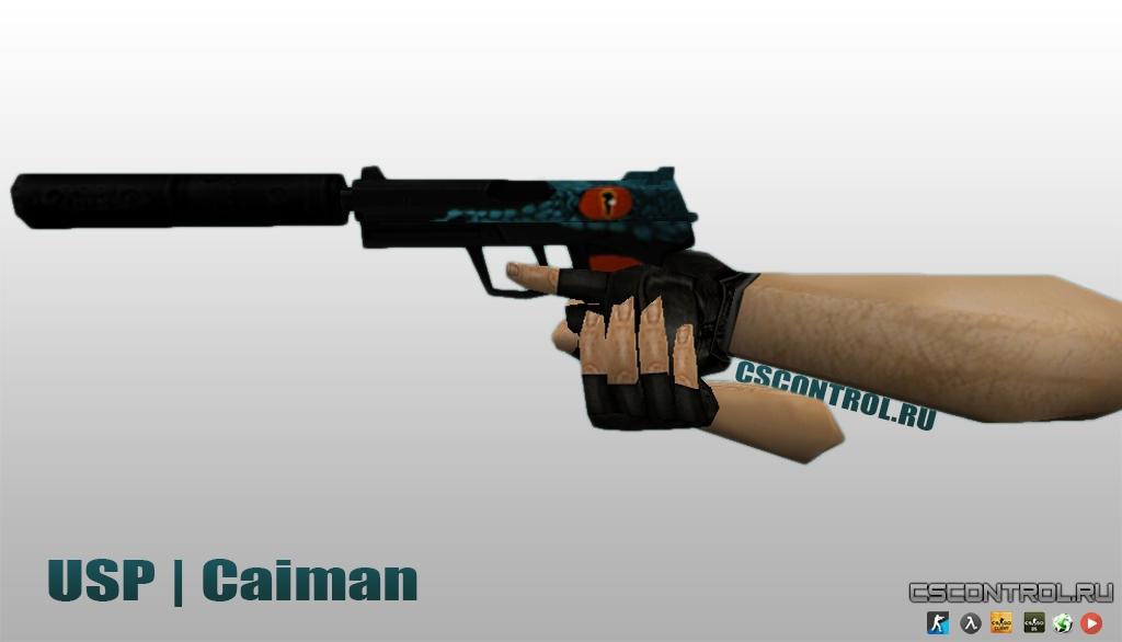 Пистолет usp caiman для cs 1 6 Модели оружия для cs 1 6