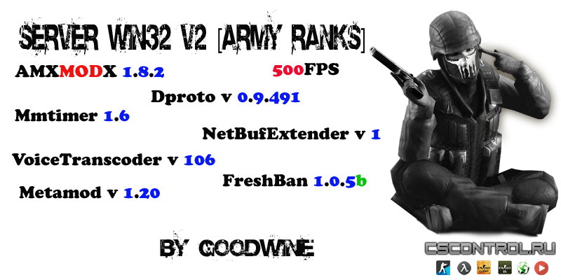 Готовый Server [Windows] v2 [Army Ranks]
