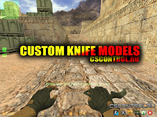 Плагин Custom Knife Models
