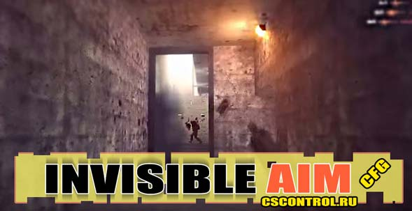 CS 1.6 #INVISIBLE AIM CFG 2015