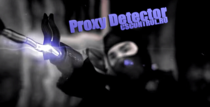 Proxy Detector (защита от HLProxy,HLSocks)
