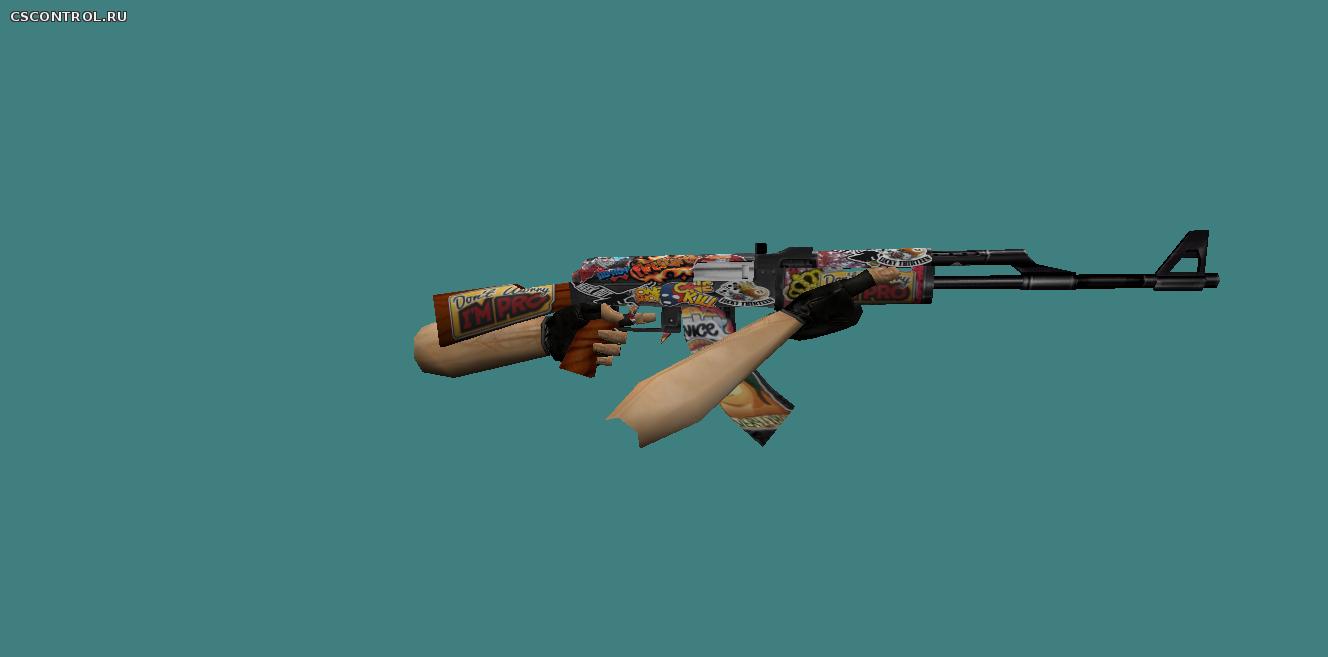 Ak-47 модели оружия для cs 1. 6 загрузки all-cs. Net. Ru.