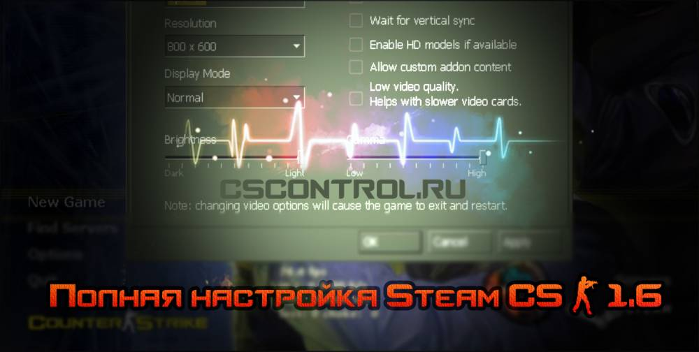 Полная настройка обновлённой Counter-Strike 1.6 (Steam)
