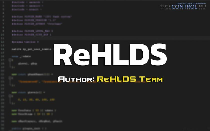 ReHLDS | Reverse-engineered HLDS