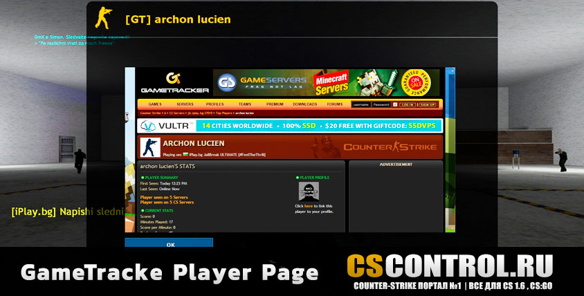 Плагин GameTracker Player Page