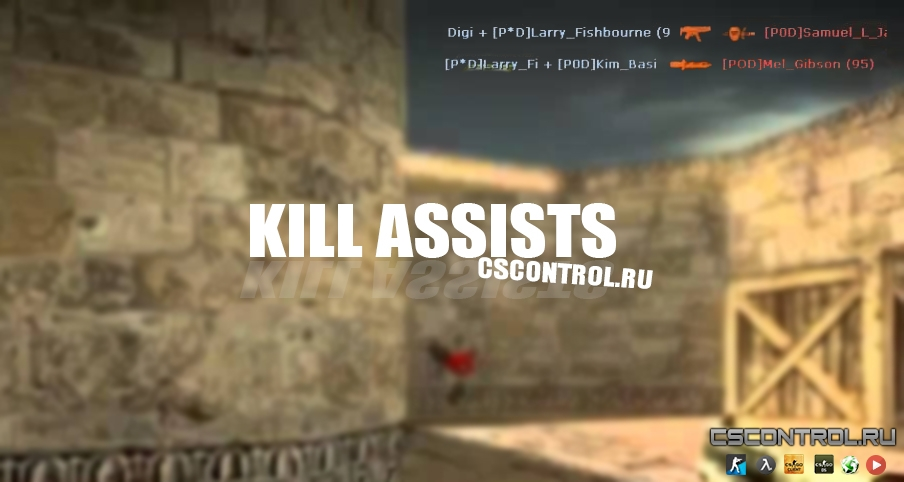 Плагин Advanced Kill Assists